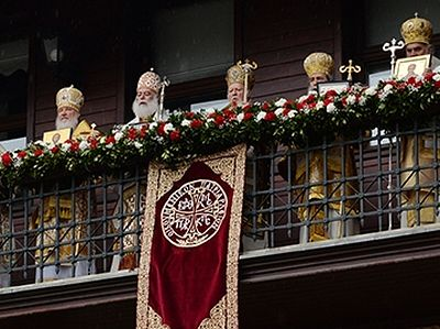 Message from the Primates of the Orthodox Churches