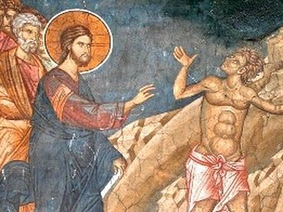 The fourth Sunday of Great Lent