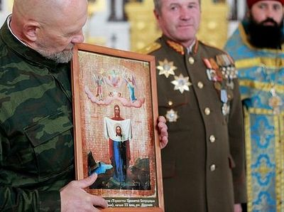 Port Arthur Icon of the Mother of God given to Crimea by Siberian Cossacks