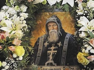 Patriarch to head celebrations of 65th anniversary of St. Seraphim's of Vyritsa repose