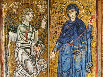 First Homily on the Annunciation to the Holy Virgin Mary