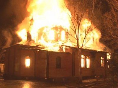 В Хабаровске сгорел храм св. Александра Невского
