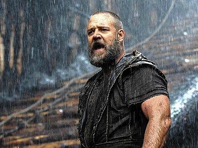 Иной Ной