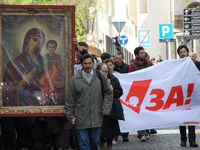 Religious precession against abortions took place in Serbia