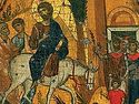 Всенощное бдение в Сретенском монастыре накануне Недели Ваий