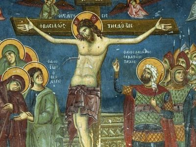 Holy Week in Hymns. Holy and Great Friday (with audio)