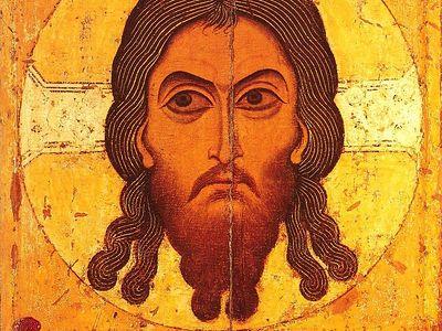 Первое мессианское пророчество