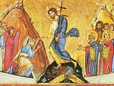 Панегирик на Воскресение Господне