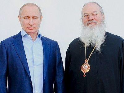 Президент России Владимир Путин посетил Валаам
