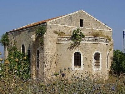 Baptism in ruins of Arab village disrupted by Jewish neighbors