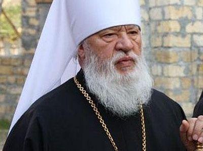 Ukrainian Hierarchs on the Tragedy in Odessa