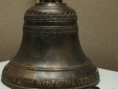 В Кижи доставлен новый колокол