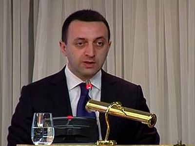 Georgian prime minister:
