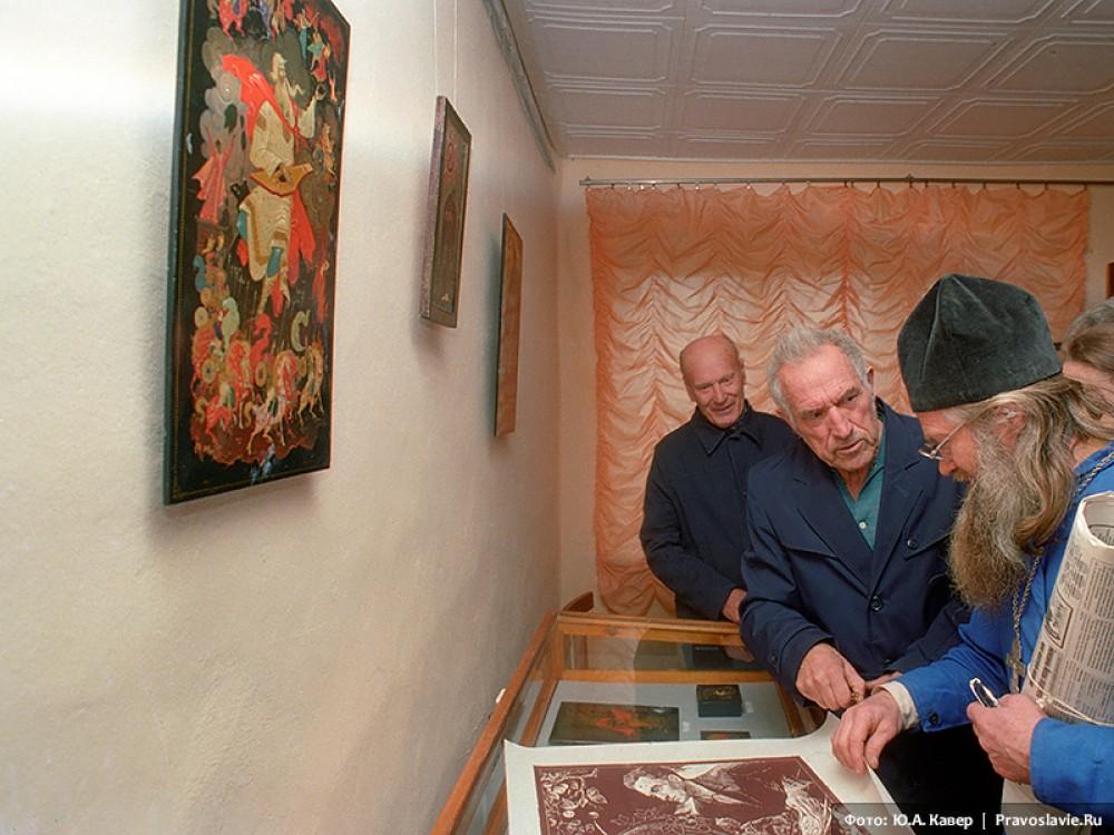 В. Белов часто советовался с о. Митрофаном