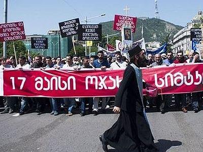 В Тбилиси прошло шествие против антидискриминационного закона