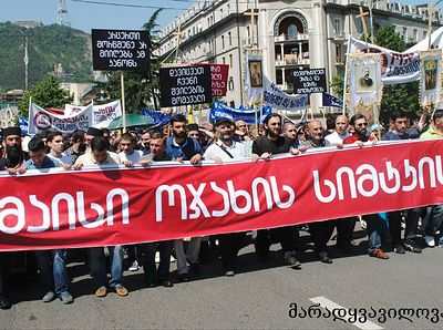 Rally against anti-discrimination law in Tbilisi