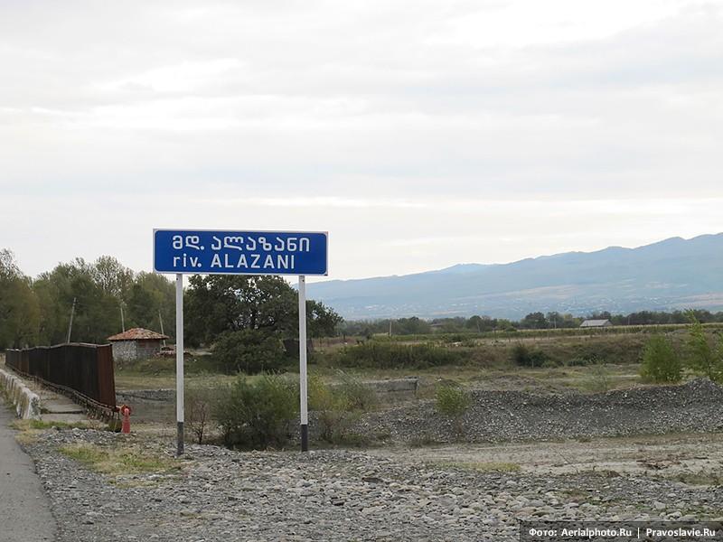 Река Алазани