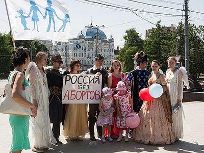 В центре столицы прошел флэшмоб против гей-пропаганды