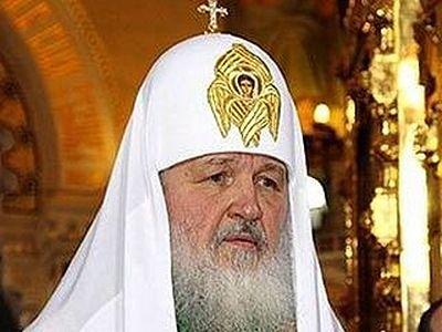 Святейший Патриарх Кирилл: В эти тяжелые минуты особенно важно проявить любовь и сострадание ко всем, находящимся в зоне бедствия