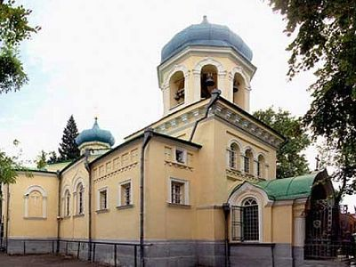 Тбилисский храм св. Александра Невского