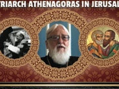 Metropolitan Kallistos (Ware) to offer reflections on 50th Anniversary