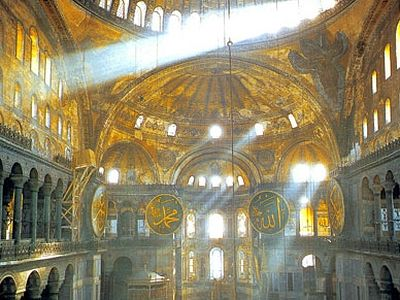 USCIRF issues statement on Hagia Sophia