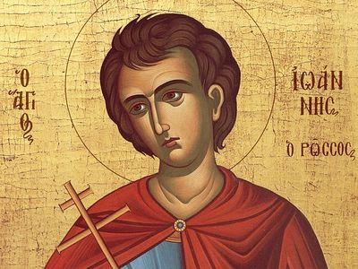 Вера святого Иоанна Русского