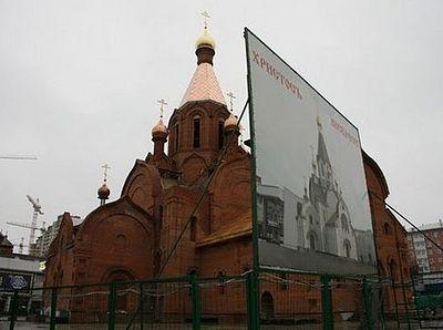 Храм-памятник жертвам теракта на Дубровке откроется в этом году