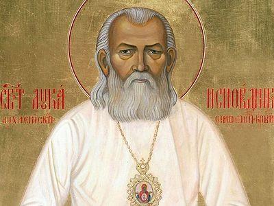 Святитель Лука, возсиявый стране нашей в земле Крымстей