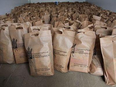 В Смоленске начнут фасовать обеды для беженцев