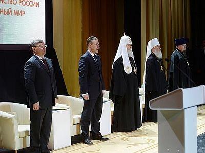 Состоялось первое заседание Тюменского форума Всемирного русского народного собора