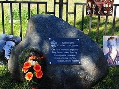 Мемориальный камень русским скаутам открыли на Соловках