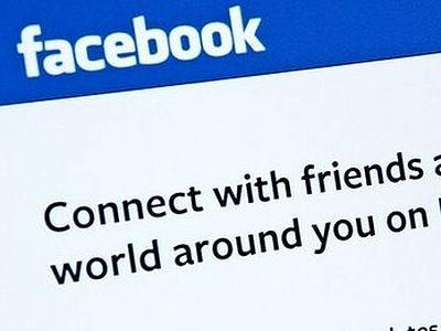 Египет: христианин приговорен к 6 годам тюрьмы за «лайк» в фейсбуке