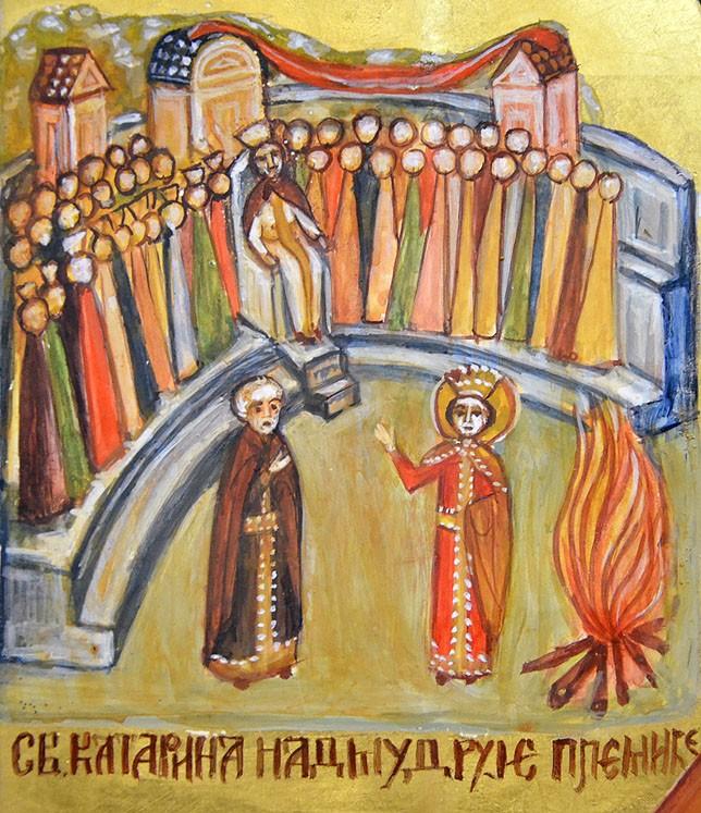Святая Екатерина полемизирует с мудрецами