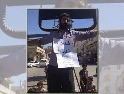 Боевики ИГИЛ распинают людей