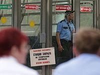 Департамент здравоохранения Москвы опубликовал списки пострадавших в столичном метро
