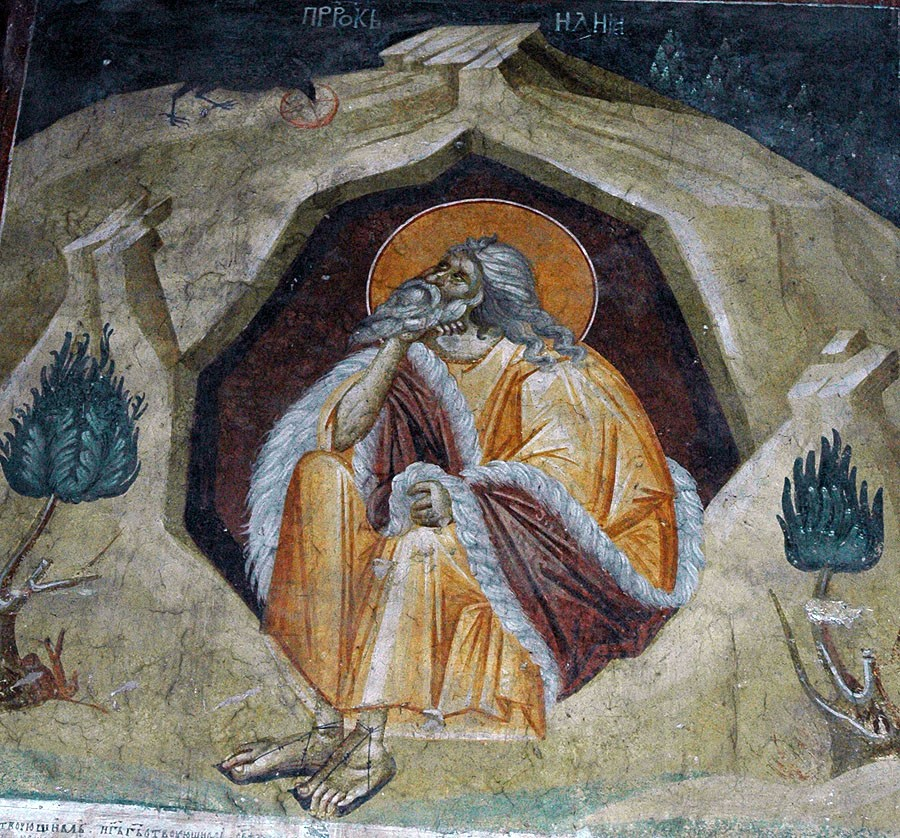 Prophet Elias in the desert