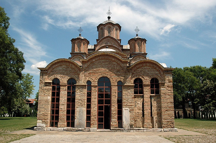 Church of the Dormition of the Most Holy Theotokos