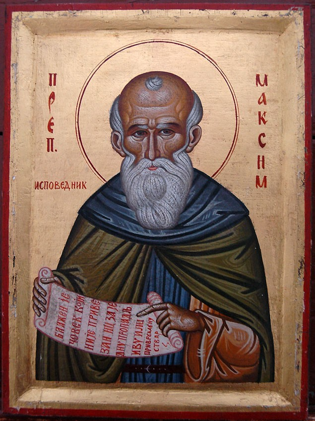 St. Maximos the Confessor.
