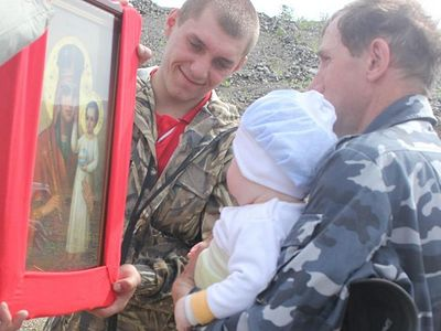 "Procession of the Cross with the Icon ""Look with Favor at Humility"" Takes Place in the Remotest District of Kolyma"