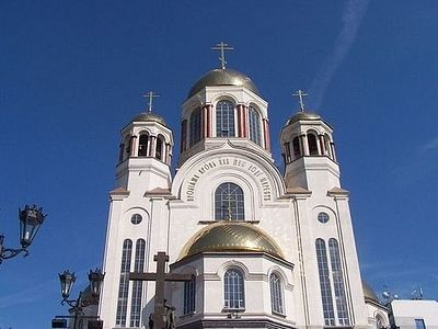 Holy Royal Martyrs Commemorated in Yekaterinburg on their Feast-Day