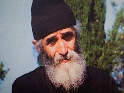 Elder Paisios - The Signalman of God