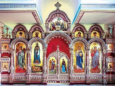 Synaxis of All Holy Russian Sovereigns Commemorated on Athos
