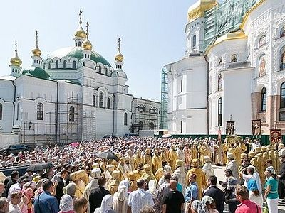 The Day of the Baptism of Russia Celebrated in the Capital of the Ukraine