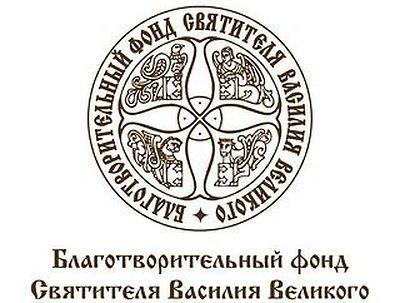 2 000 украинских беженцев были вывезены в Россию при участии Фонда свт. Василия Великого