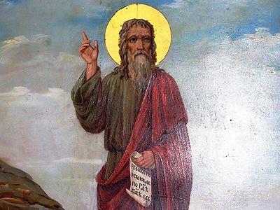 Будем истреблять зло в себе с ревностью пророка Илии