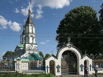 Divine Liturgy Celebrated in Chernobyl