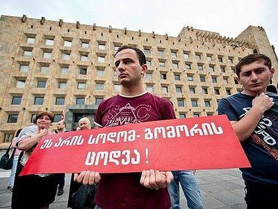 В Грузии пройдет очередная акция протеста против KaZantip