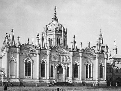 Putin Re-Building Destroyed Kremlin Church and Monasteries