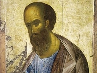 «Павлово Евангелие»